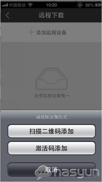 201411031439597.jpg
