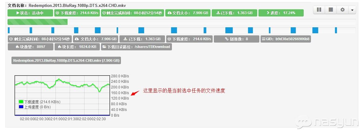 Aria2 Web客户端截图4.jpg
