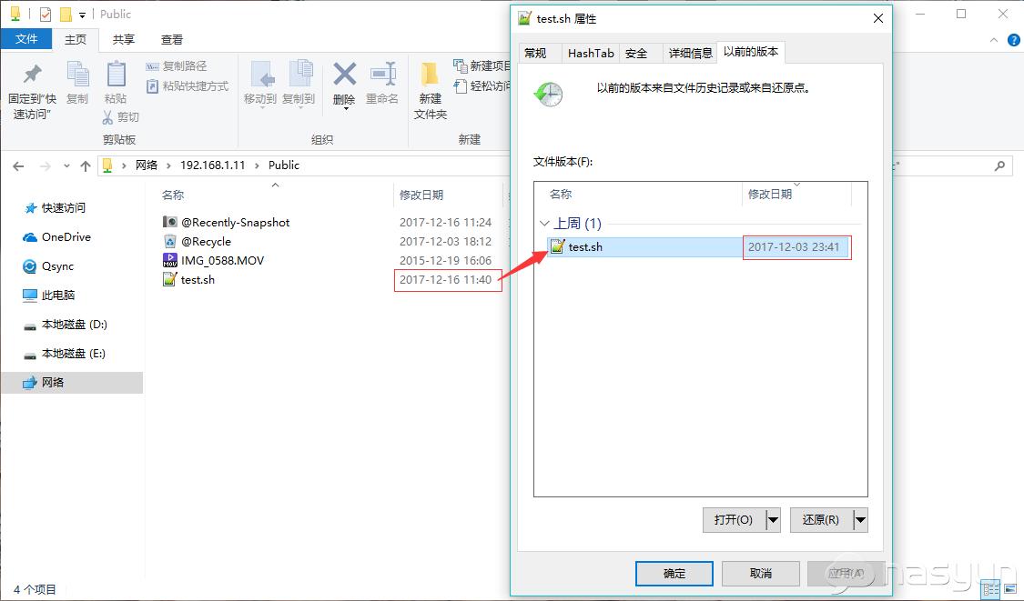 windows以前的版本.png