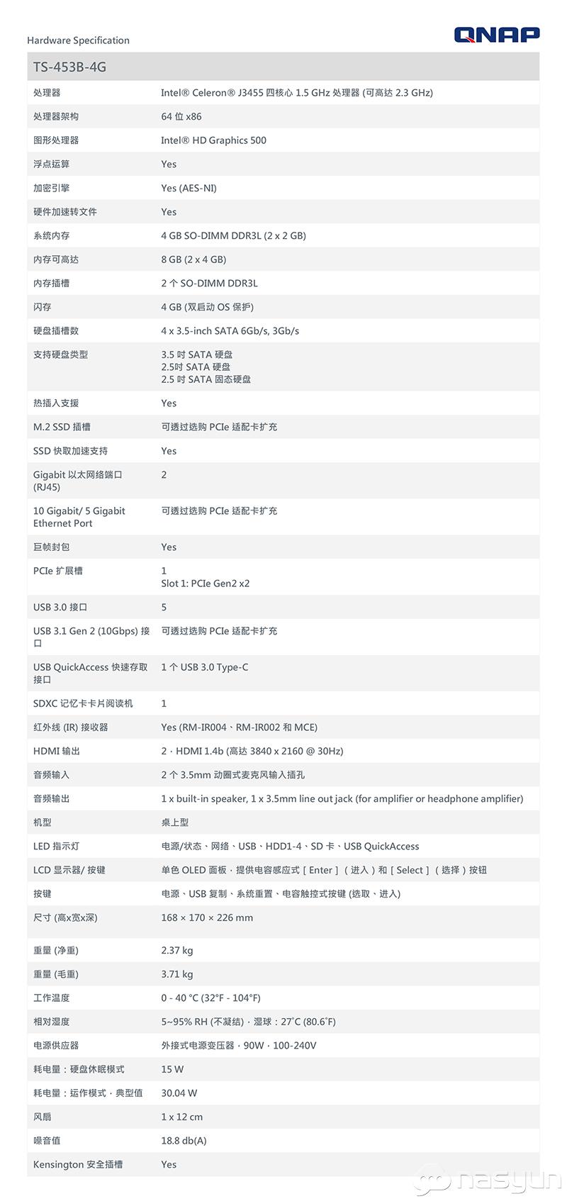 TS-453B-4G-官参.png