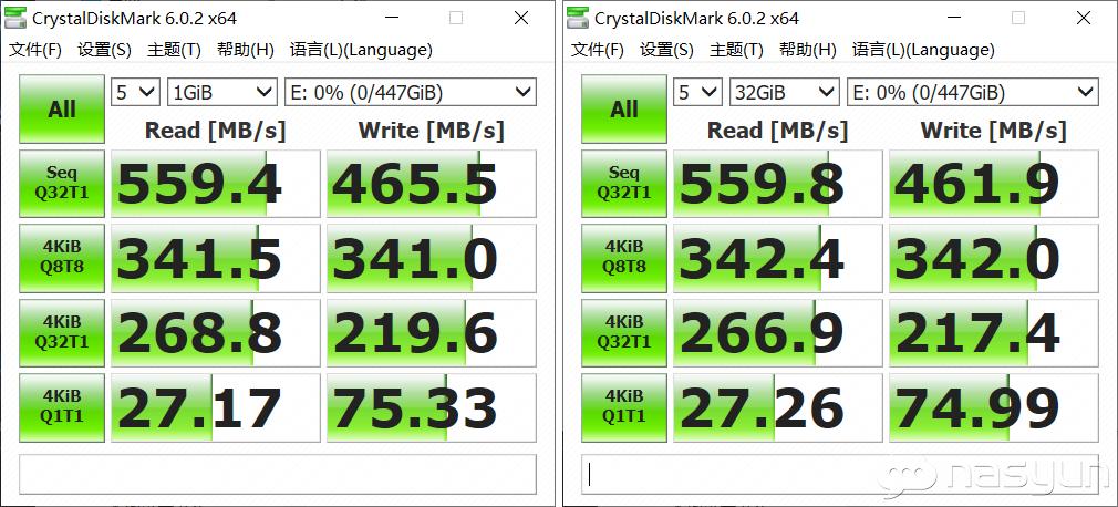 CrytalDiskMark-1.png