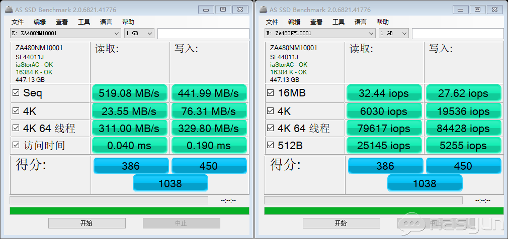 as-ssd-bench-1G.png